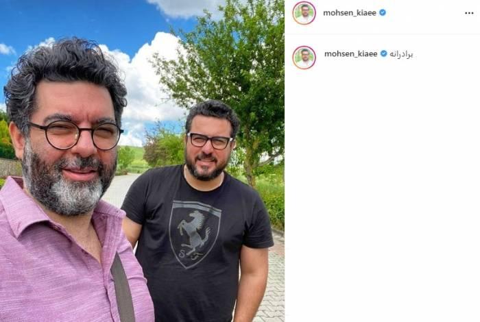 محسن کیایی و برادرش