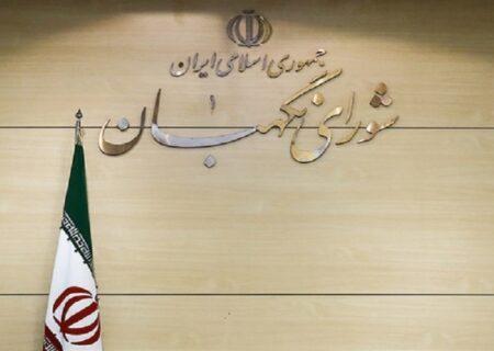 بیانیه شورای نگهبان: رعایت مفاد سیاستهای کلی انتخابات از سوی رئیسجمهور و وزارت کشور ضروری است