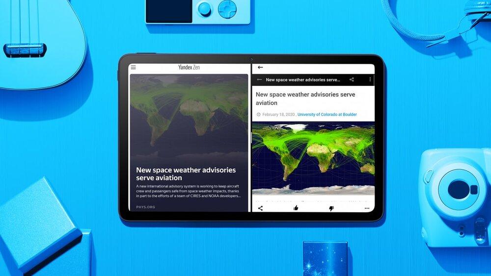قابلیت کاربردی App Multiplier هواوی؛با پشتیبانی از اپهای ایرانی