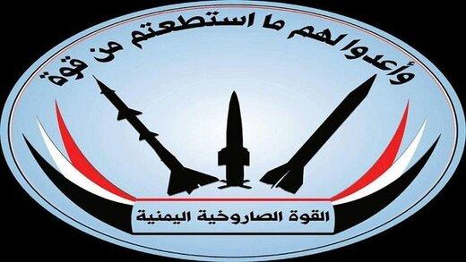 فراخوان انصارالله یمن برای حمایت از مقاومت فلسطین