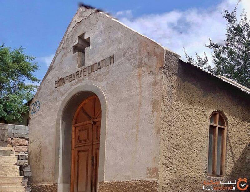 کلیسای سرخآباد