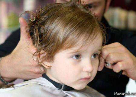 حل مشکلات آرایشگاه بردن کودک با چند ترفند!