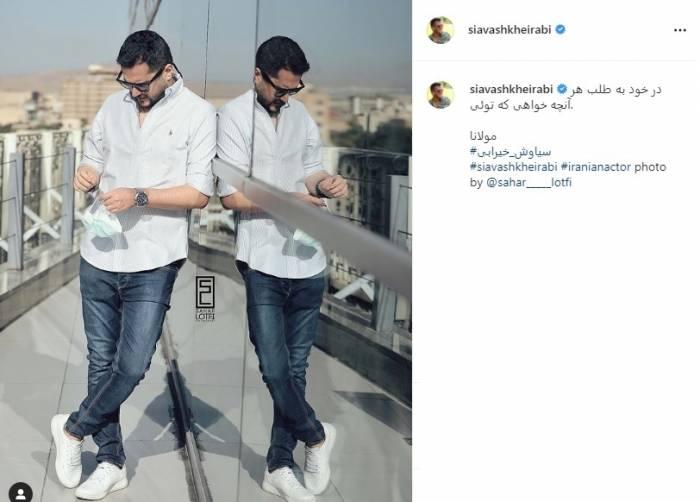 گلچینی ازعکسهای اینستاگرامی بازیگران ایرانی در هفته گذشته