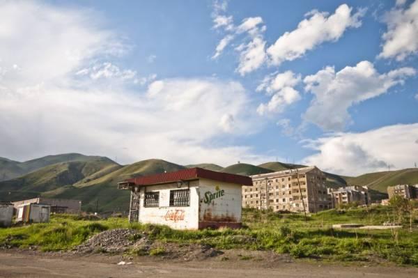 ونادزور ارمنستان